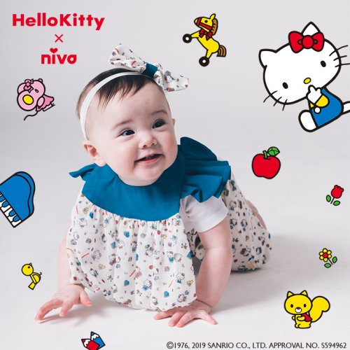Hello Kitty - Bib