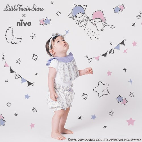 キキララ Little Twin Stars - Bib