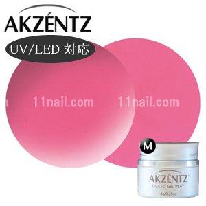 アクセンツ[AKZENTZ]UV/LED カラージェル/ジェルプレイ(4g)【ULGP ペイントホットピンク】ソークオフ