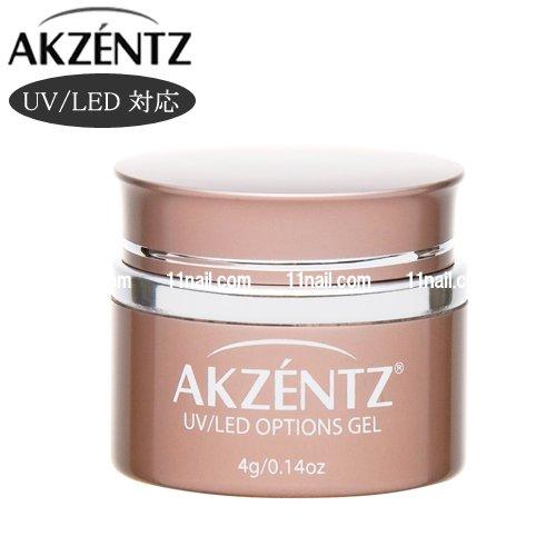 アクセンツ[AKZENTZ]UV/LED オプティボンド(4g)【ベースジェル】ソークオフ