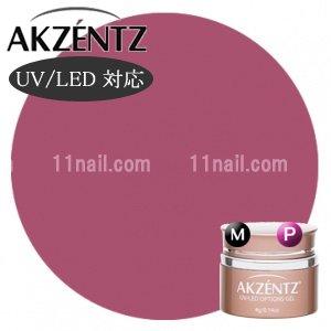 アクセンツ[AKZENTZ]UV/LED カラージェル(4g)【UL009:ミスティックモーブ】ソークオフ