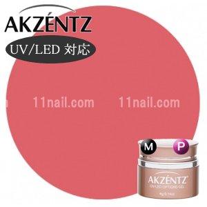 アクセンツ[AKZENTZ]UV/LED カラージェル(4g)【UL010:デザートローズ】ソークオフ