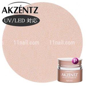 アクセンツ[AKZENTZ]UV/LED カラージェル(4g)【UL015:トロピカルサンド】ソークオフ