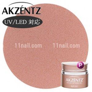 アクセンツ[AKZENTZ]UV/LED カラージェル(4g)【UL017:チャイ】ソークオフ