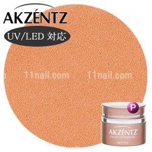 アクセンツ[AKZENTZ]UV/LED カラージェル(4g)【UL025:シエナサンライズ】ソークオフ