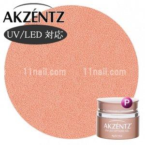 アクセンツ[AKZENTZ]UV/LED カラージェル(4g)【UL027:タスカンサンセット】ソークオフ