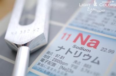 ミネラル音叉 ナトリウム