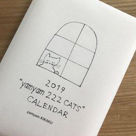yamyam KIKAKU 2019 yamyam 222 CATS CALENDAR