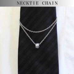 ネクタイチェーン・シルバーリング・一粒ダイヤモンドのタイチェーン