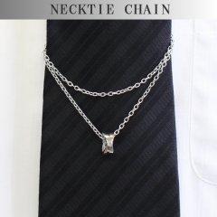 ネクタイチェーン・クロスデザイン・一粒ダイヤモンドのタイチェーン