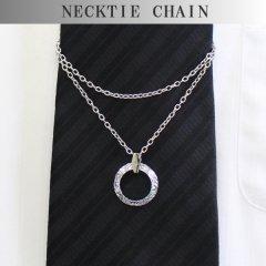 ネクタイチェーン・モザイク・シルバーリング・一粒ダイヤモンドのタイチェーン