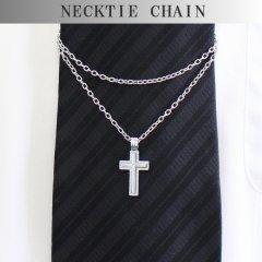 ネクタイチェーン・クロス・シルバーラメ・一粒ダイヤモンドのタイチェーン