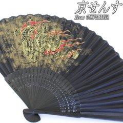 紳士用扇子◆和柄・龍・ドラゴンの京せんす・差し袋付