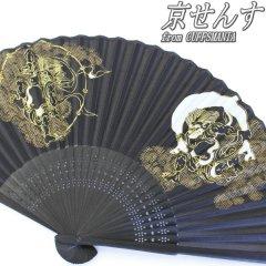 紳士用扇子◆和柄・風神雷神の京せんす・差し袋付