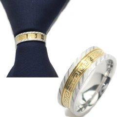 名入れ刻印サービス対象/ネクタイリング・エンボス加工マンジ柄風ゴールド×シルバーのタイリング (スカーフリング)