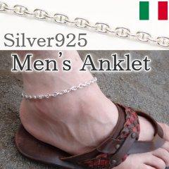 【SATURNO・サツルノ】イタリア製アンクレット・アンカーチェーン・メンズ・男性用・シルバー925