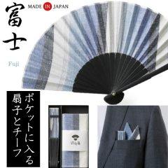 poke扇・富士・ポケットに入るミニ扇子&ポケットチーフのセット