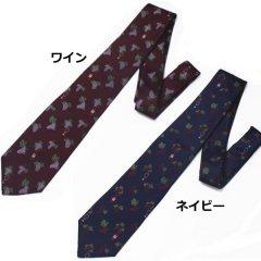 【富士桜工房】全2色・ワイン柄・日本製シルクジャカードの和風ネクタイ