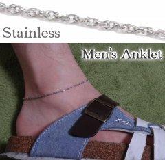 ステンレス製 アンクレット シルバー色 ツイストチェーン メンズ 男性用