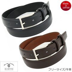 エンボスレザー ベルト ビジネス メンズ Wループ 牛革 30mm フリー 日本製 KIETH