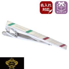 名入れ刻印サービス対象 Orobianco オロビアンコ タイピン ネクタイピン イタリアンカラー ORT167A ブランド