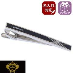 Orobianco オロビアンコ タイピン ネクタイピン ブラック ORT5014A ブランド