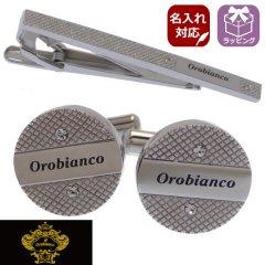 名入れ刻印サービス対象 Orobianco オロビアンコ タイピンセット カフスセット クリア スワロフスキー ORT209A ORC209A ブランド