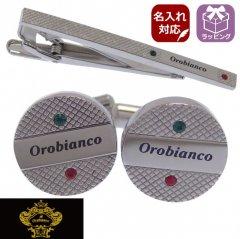 名入れ刻印サービス対象 Orobianco オロビアンコ タイピンセット カフスセット イタリアン スワロフスキー ORT209B ORC209B ブランド