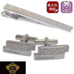 名入れ刻印サービス対象 Orobianco オロビアンコ タイピンセット カフスセット チェック ORT184 ORC184 ブランド