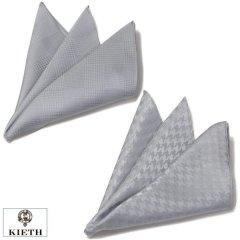 ポケットチーフ チェック グレー 2種 日本製 シルク 100% チーフ KIETH ブランド ポケットスクウェア