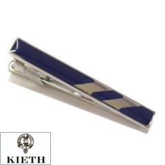 【KIETH】日本製 ブルー シルバーメタリックのタイピン