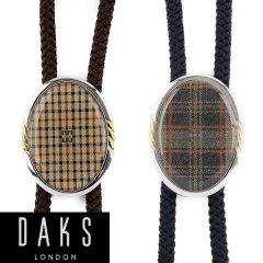 ループタイ ブランド DAKS ダックス チェック柄 全2色 日本製 ポーラータイ