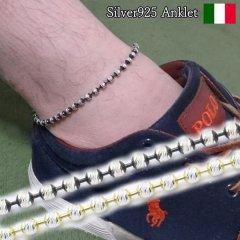 全2色 2トーンカラー アンクレット メンズ 男性用 シルバー925 イタリア製