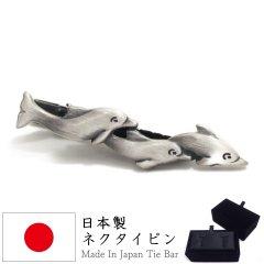 イルカ 海豚 いるか オシャレ かっこいい 面白 おもしろ オモシロ ユニーク アンティーク調 タイピン ネクタイピン