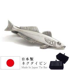 アオギス 魚 さかな 面白 おもしろ オモシロ ユニーク アンティーク調 タイピン ネクタイピン