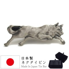 迫力のある秋田犬 犬 元気 ダイナミック 面白 おもしろ オモシロ ユニーク アンティーク調 タイピン ネクタイピン