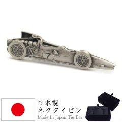 ラッキーセブンのレーシングカー 車 くるま クルマ 面白 おもしろ オモシロ ユニーク アンティーク調 タイピン ネクタイピン