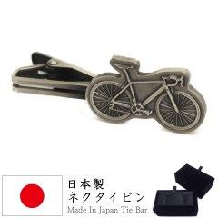 ロードバイク 自転車 面白 おもしろ オモシロ ユニーク アンティーク調 タイピン ネクタイピン