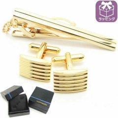 名入れ刻印サービス対象 Raieカーブストライプが輝くカフスと艶やかラインのタイピン・ゴールドのカフスセット(タイピンセット)