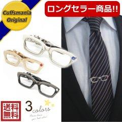全9種・ストーンもキラリ眼鏡・ストーンのタイピン(ネクタイピン)