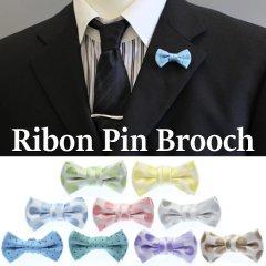 全9色・シンプルスーツを華やかに水玉柄リボンのラペルピン(ピンブローチ)