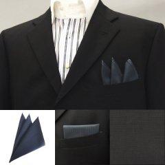 高級オーダーシャツ生地ポケットチーフ・グレー平織のポケットスクウェア