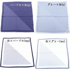 全4色・1枚で6パターン以上楽しめるポケットチーフ・スモールドット・シルク100%ポケットスクウェア
