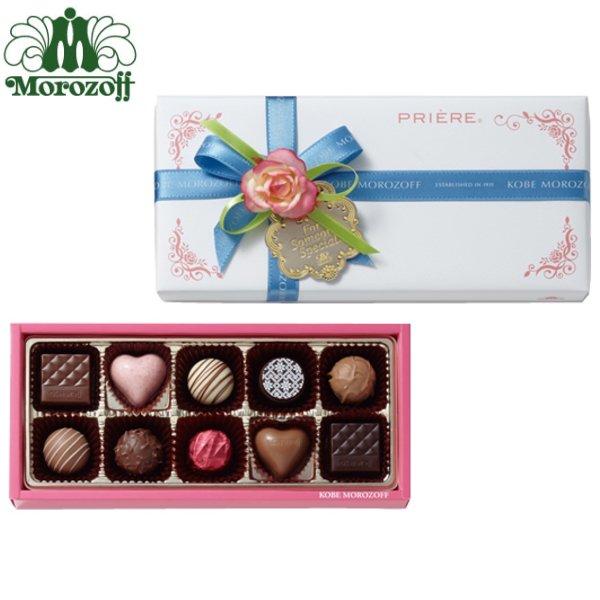 手提バッグ付【バレンタイン】ハートを込めて華やかな雰囲気のチョコレート