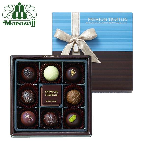 手提バッグ付【バレンタイン】グルメさんに上質リッチな雰囲気のチョコレート