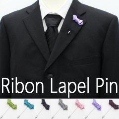 全7色・シンプルスーツを華やかに水玉ドット柄リボンのラペルピン(ピンブローチ)