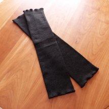 絹100%レッグウォーマー(ロングサイズ50cm)