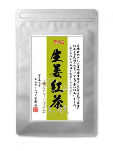 国内産 生姜紅茶 100%ティーバッグ 3g×20P