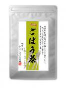 国内産 ごぼう茶 100%ティーバッグ 2.5g×20P