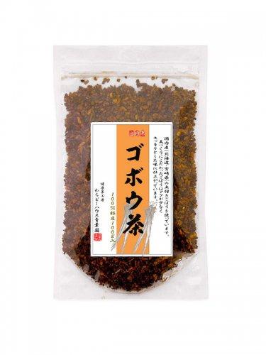国内産 ごぼう茶 100%根皮 100g